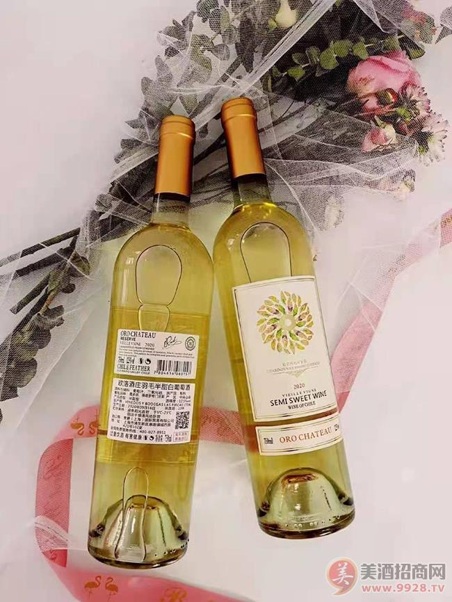 欧洛酒庄羽毛半甜白葡萄酒