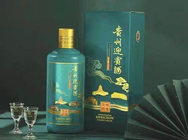 贵州迎宾酒新品,贵州映像酒,商务用酒好选择!