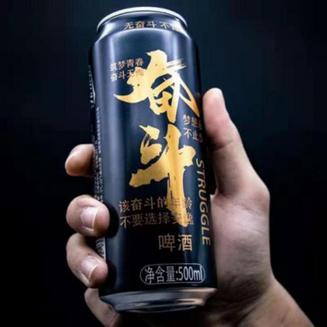 英豪�^斗啤酒