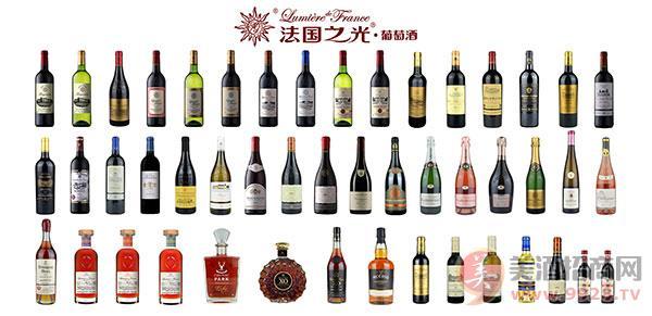 法��之光葡萄酒