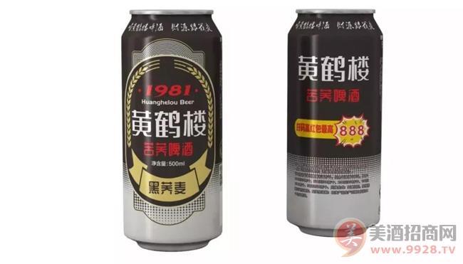 �S�Q��-苦�w啤酒-黑�w��1981-500-8度