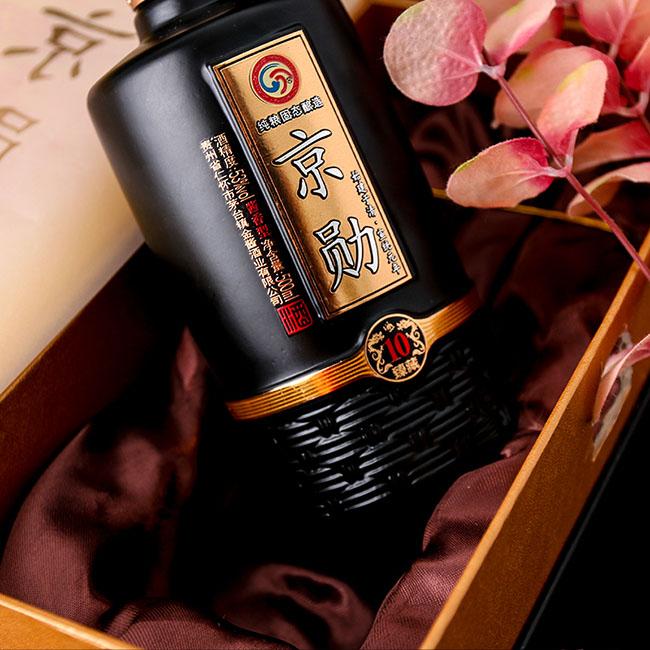 京勋酒(臻藏10)