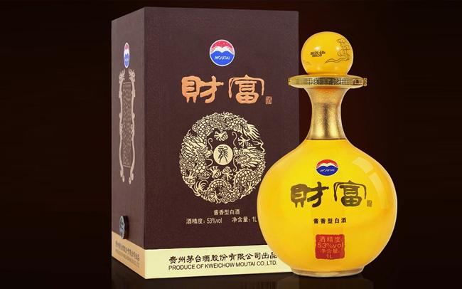 【发现美酒】53度财富龙酒,高端礼品、收藏酒
