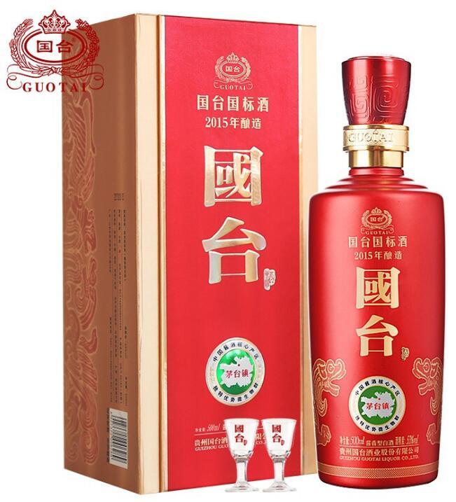 国台国标酒53度500ml