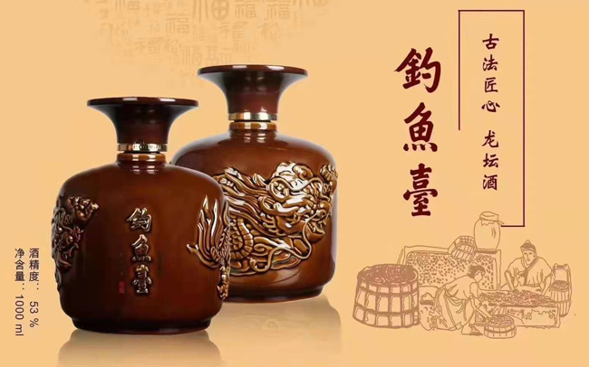 【发现美酒】钓鱼台龙坛酒,宴请收藏佳品!