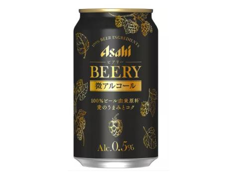 """朝日啤酒新品Beery,""""轻度酒精"""",酒精度低于1%!"""