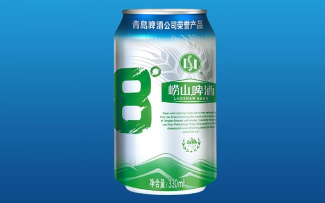 【发现美酒】崂山8度啤酒,色泽清澈,口感爽透