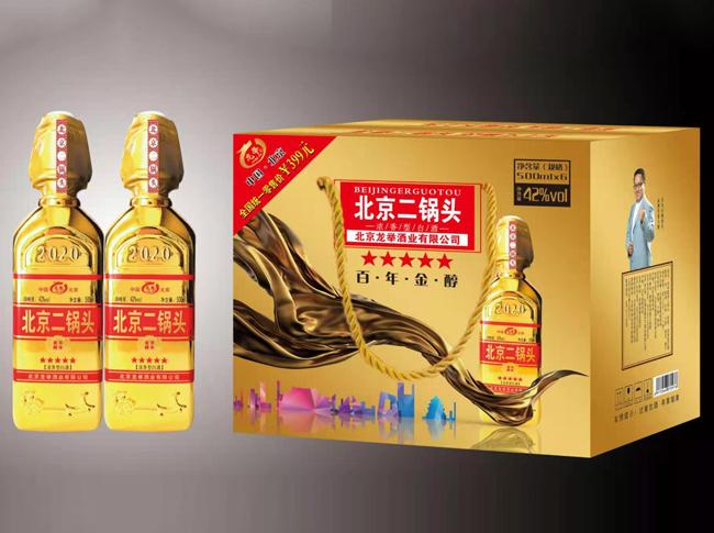 龙举酒业集团新品,龙举百年金醇二锅头酒荣耀上市,火热招商!