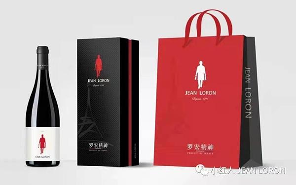 【发现美酒】罗宏精神红葡萄酒(小红人)