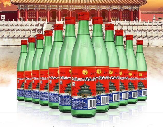 牛栏山二锅头是北京顺鑫农业股份有限公司牛栏山酒厂的主打产品。