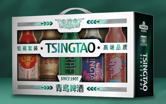 【发现美酒】青岛啤酒铝瓶礼盒