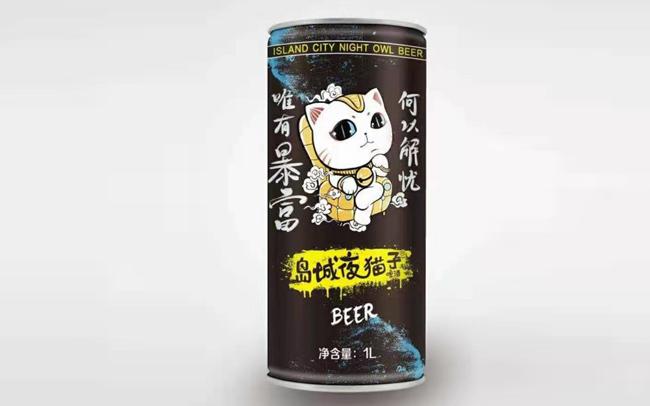 【发现美酒】岛城夜猫子啤酒