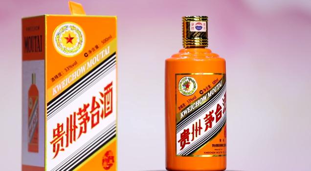 辛丑牛年�F州茅�_酒