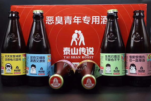 泰山�髡f西柚拉格啤酒