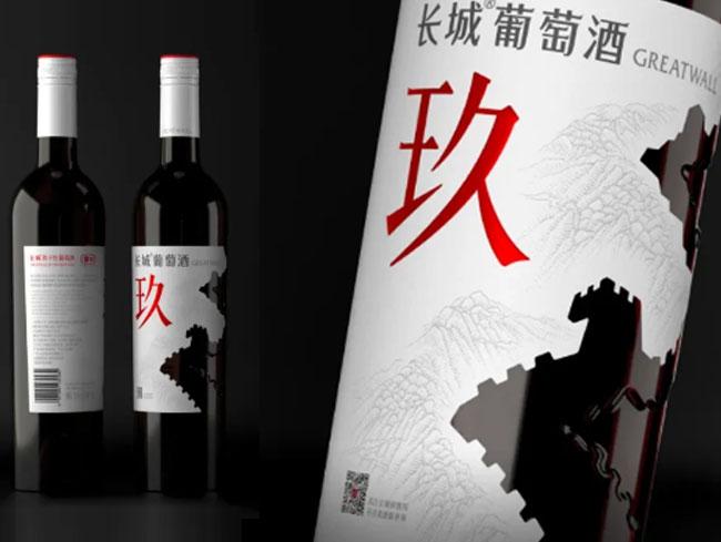 """长城葡萄酒""""玖""""新品上市,长城玖,情更久!"""