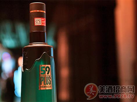 光良59plus酒
