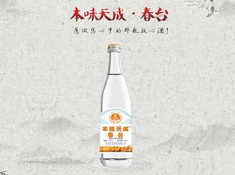本味天成·春台酒,抖音热销网红清香型光瓶酒!
