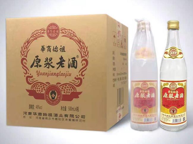 华商始祖原浆老酒新品上市,纯固态发酵,酒友们的口粮酒!