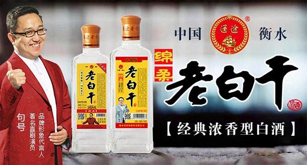 这款小品牌光瓶酒为什么如此受经销商青睐?