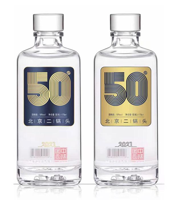 北京二��^�p奢型白酒550ml�b,上市了!