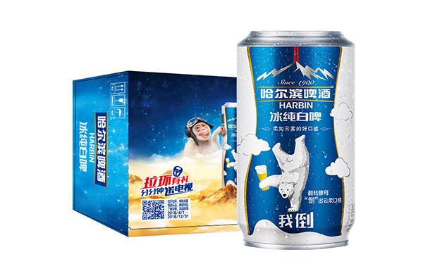 【�l�F美酒】哈���I冰�白啤酒