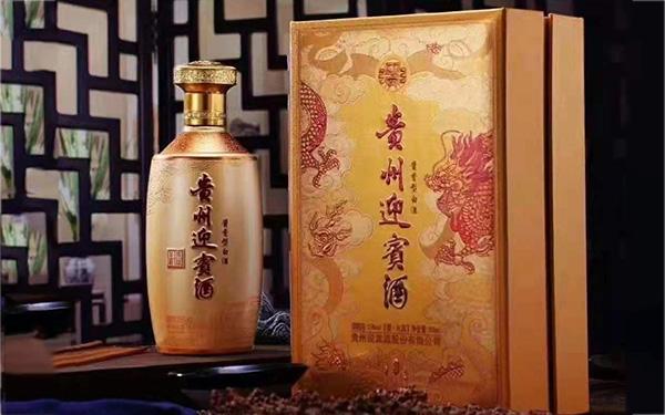 【发现美酒】贵州迎宾酒,纯粮酿造、德酝芳华