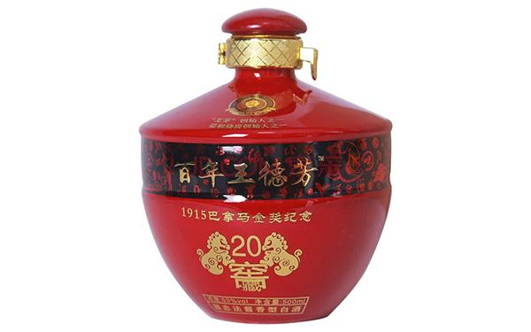 百年王德芳酒