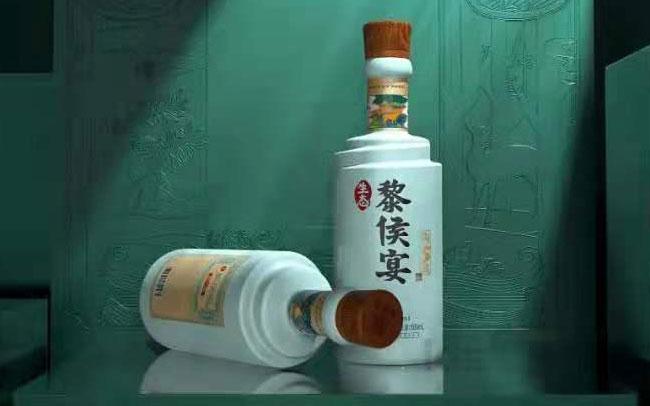 【�l�F美酒】黎侯宴酒,��Z�造,回�w�真
