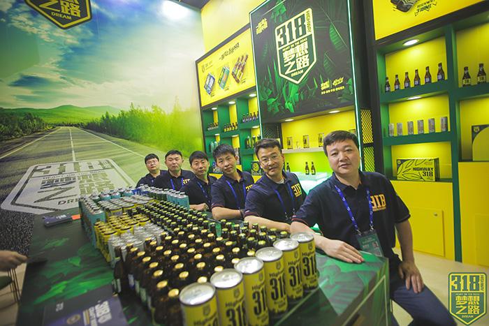 318公路精�啤酒