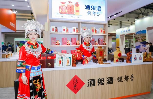 鬼酒参展中国现代农业博览会