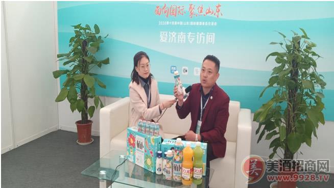 2021第十五届中国(山东)国际糖酒会