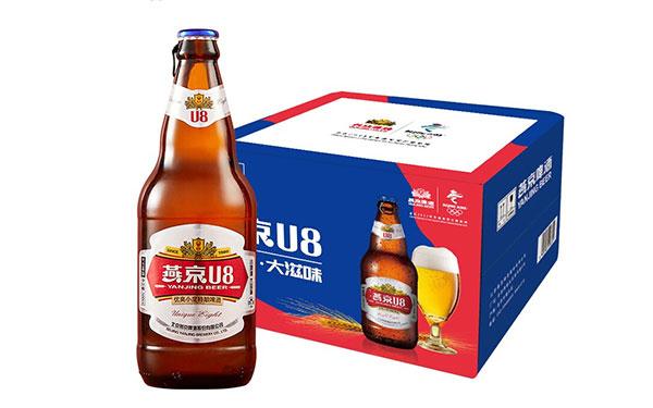 【发现美酒】燕京U8啤酒,优爽小度特酿啤酒