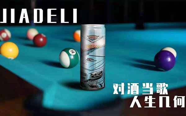 【发现美酒】佳得利苏打酒,时尚潮流的罐装苏打酒