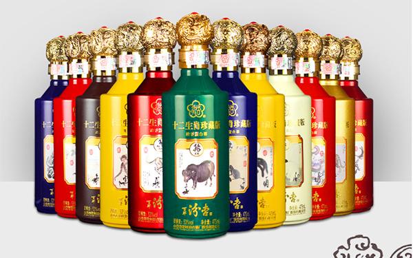 【發現美酒】汾酒集團出品-百年汾杏白酒·十二生肖紀念酒(珍藏版)