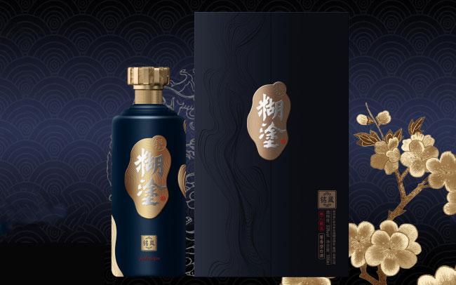 【发现美酒】银糊涂·铭藏酒,香味细腻,酱香悠长