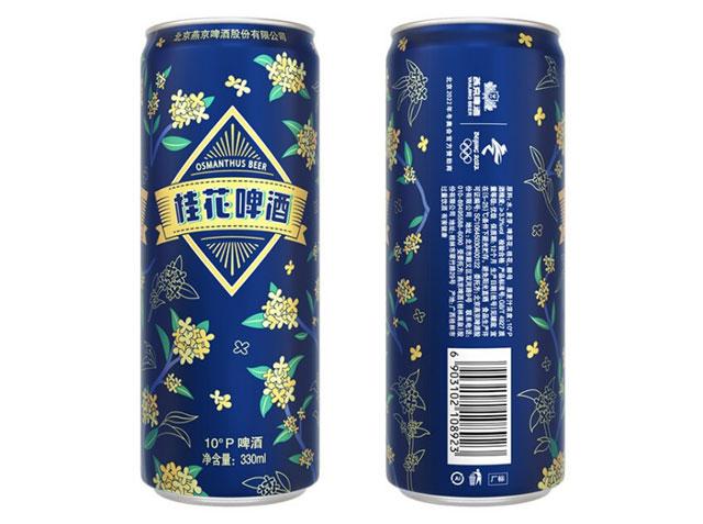 燕京啤酒新品燕京桂花啤酒火�嵘鲜校�只需一口,便念念不忘