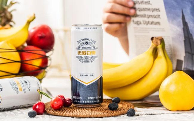 【�l�F美酒】燕京啤酒 �o醇白啤,零脂、低糖,很健康!