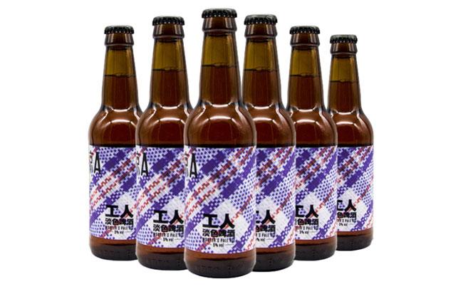 【發現美酒】京A工人淡色啤酒,國產精釀啤酒