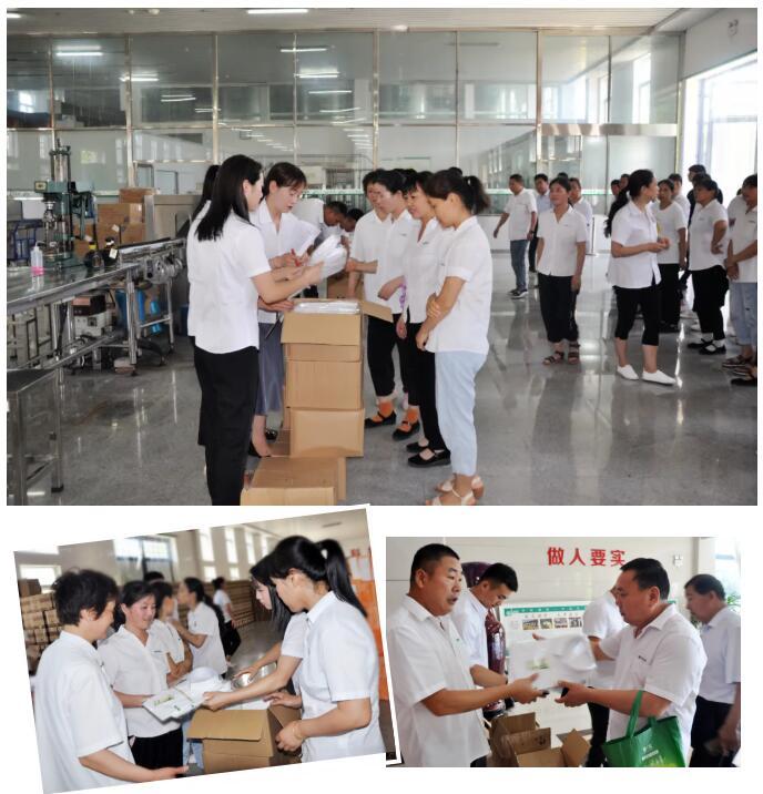 豫坡集团为员工发放夏日福利