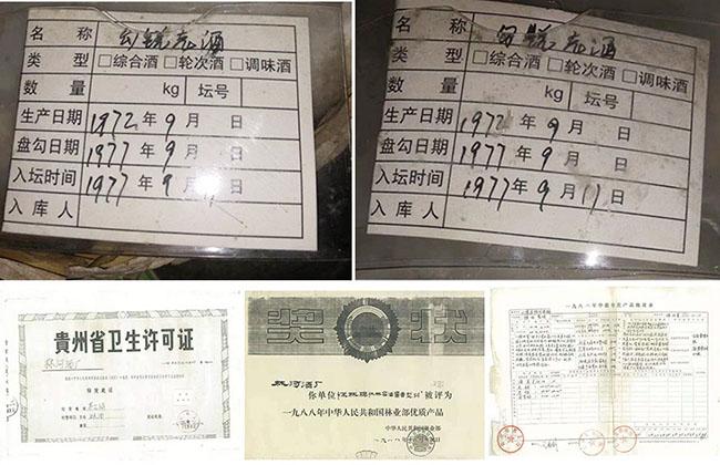 贵州林河酒业全国运营中心
