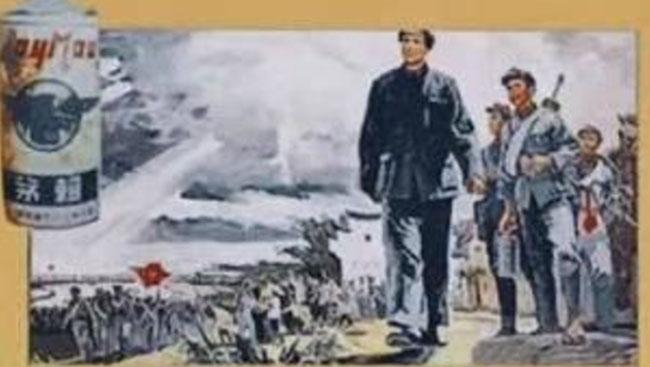 1915年,赖茅酒在巴拿马万国博览会荣获金奖。