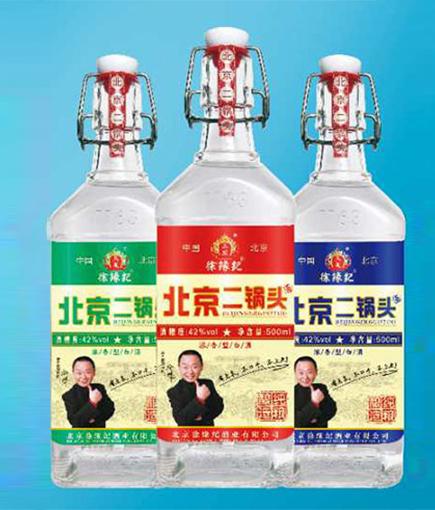 徐��o北京二��^酒,理性消�M下崛起的爆款光瓶酒!