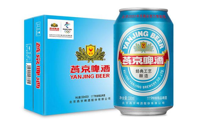 【发现美酒】燕京啤酒11度蓝听,经典工艺酿造