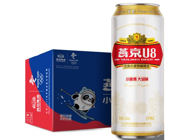 燕京啤酒新品,燕京U8小度冬奥定制罐火热上市!