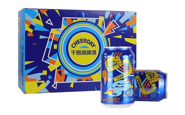 【发现美酒】千岛湖啤酒乐享时光,乐享青春,不负时光!