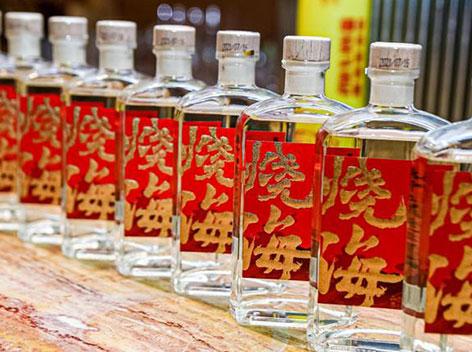 """""""烧海""""品乐侍酒的中国烧酒"""