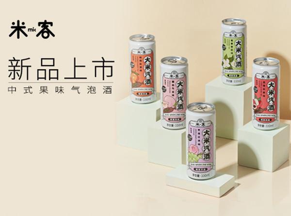 米客・大米汽酒新品火�嵘鲜�,三重口味、5味可�x!