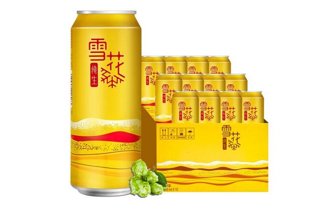 【�l�F美酒】雪花啤酒 �生(概念系列),未��,由你定�x!