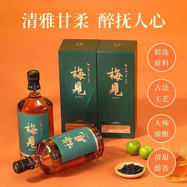 梅��觚�茶�L味酒