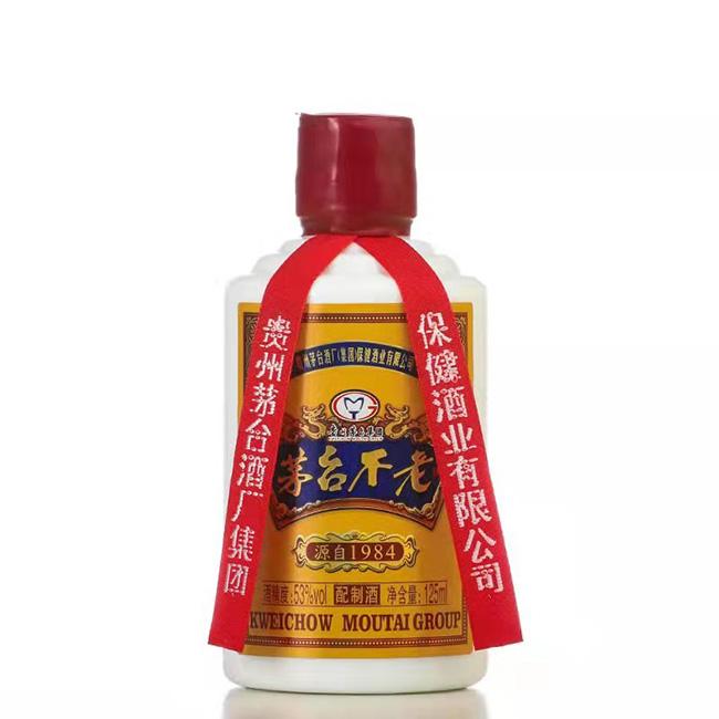 茅�_不老酒・小酒(�Y盒)53度125ml